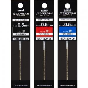 三菱鉛筆 ボールペン替芯 ジェットストリームプライム多機能用 0.5mm 黒赤青 3本入