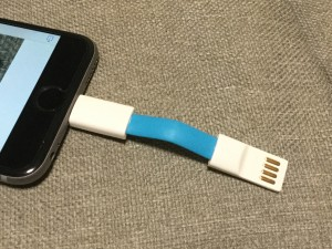 inCharge - the smallest keyring cable