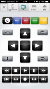 iPhoneでのコントロール画面